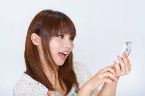 アメリカのスマホユーザーは日本の4倍以上! 「海外向けスマホ・ソーシャルアプリマーケット分析から見る今後の展望」