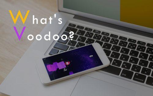 全世界で注目されているゲームパブリッシャー「Voodoo」とは?