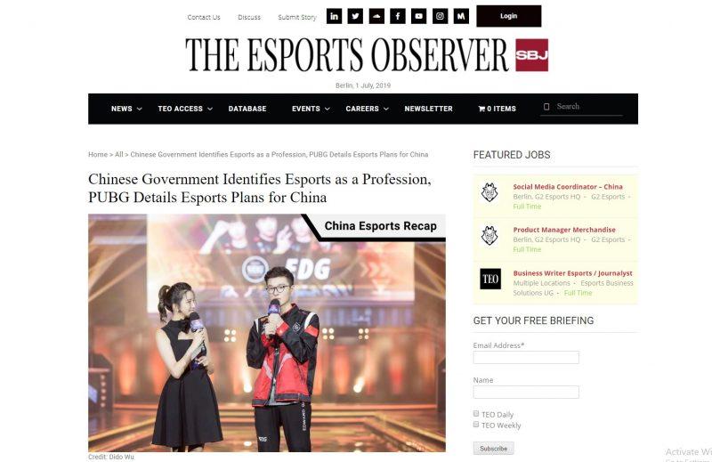 中国ではeスポーツに関わる仕事が専門職として認定された(Esports Observerより)